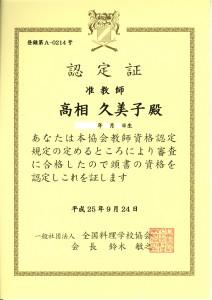 img050-2